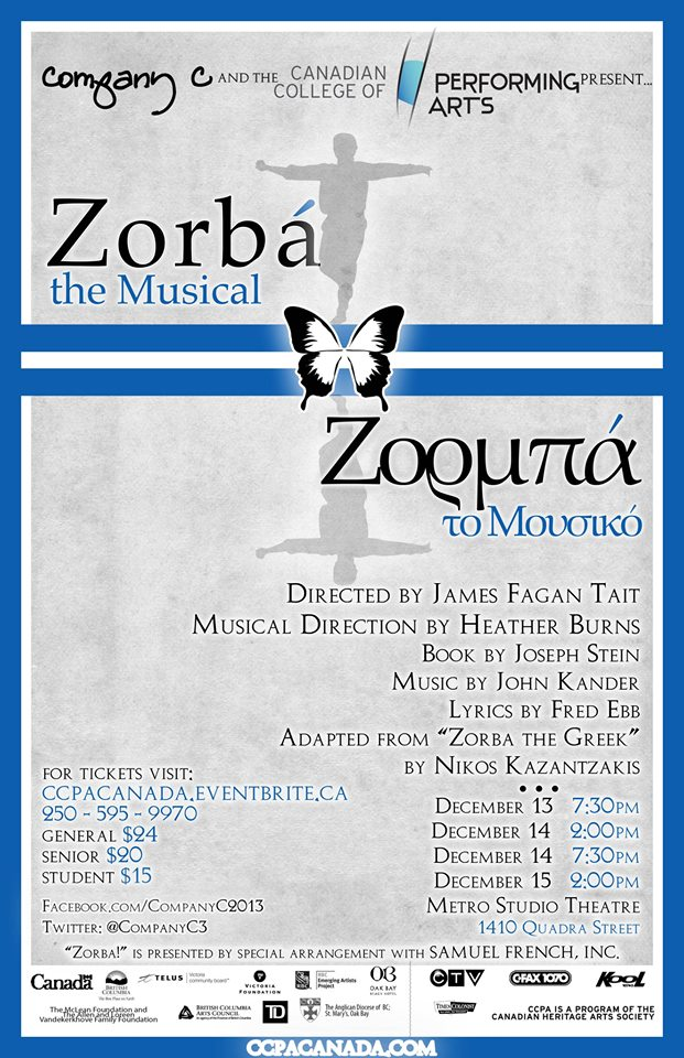 Zorba the Musical Company C Dec 2013