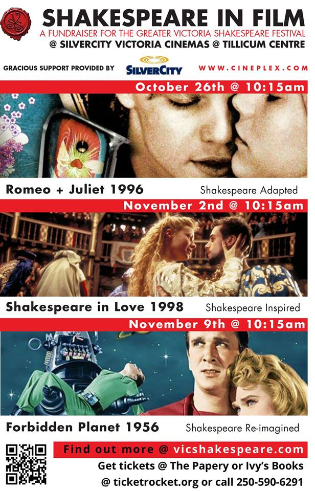 Shakespeare in film 2013