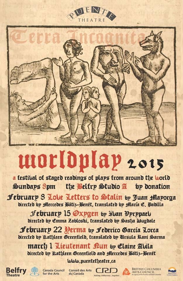 WorldPlay 2015