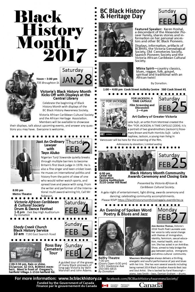 2017-BC-Black-History-Month3